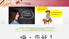 kursus bahasa mandarin tangerang