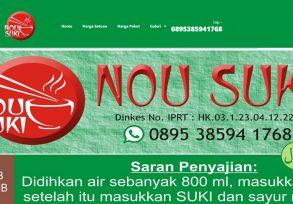 nousuki.com